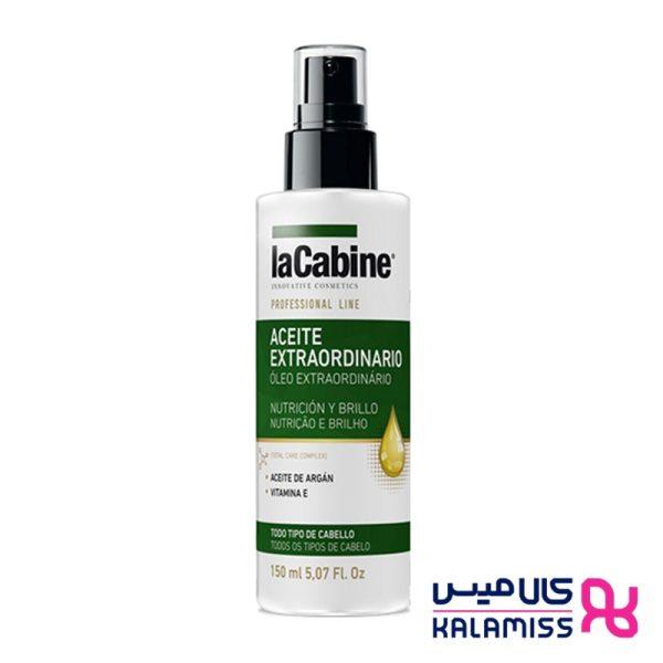 روغن مو آرگان (تغذیه کننده و درخشان کننده) لاکابین