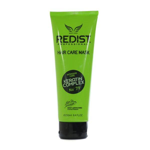 ماسک مو ردیست حاوی کراتین مناسب موهای اسیب دیده 250میل