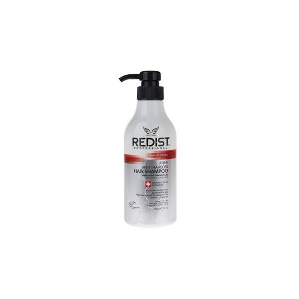 شامپو ضد ریزش مو ردیست 500 میلی لیترRedist Anti-Hairloss Shampoo 500 ml
