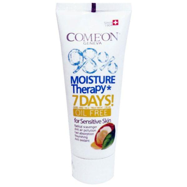 کرم مرطوب کننده روغن آرگان مناسب پوست حساس کامان ۷۵ میل Come'On Moisturizinig Cream With Argan Oil For Sensitive Skins 240ml