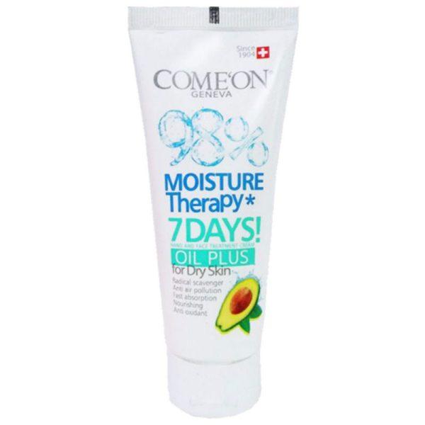 کرم مرطوب کننده عصاره آووکادو مناسب پوست خشک کامان ۷۵ میل Come'On Moisturizinig Cream With Avocado For Dry Skins 75ml