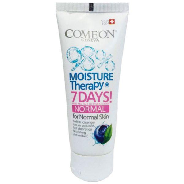 کرم مرطوب کننده عصاره توت وحشی مناسب پوست نرمال کامان ۷۵ میل Come'On Moisturizinig Cream With PassionBerry For Normal Skins 75ml